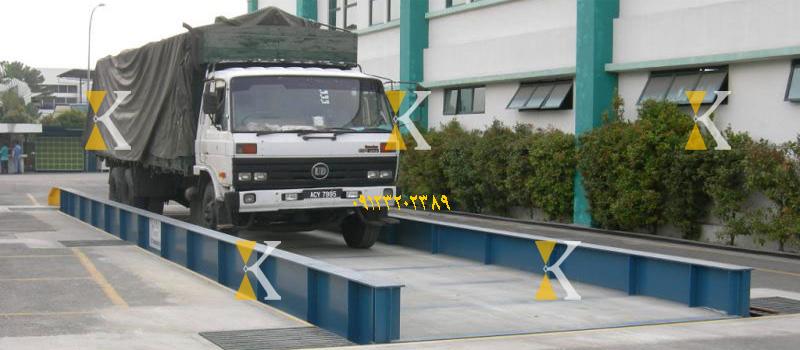 باسکول کامیون کش 50 تن