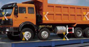 خرید باسکول کامیون کش